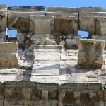 Attico esterno del Colosseo