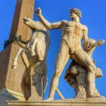 Roma archeologica: Quirinale